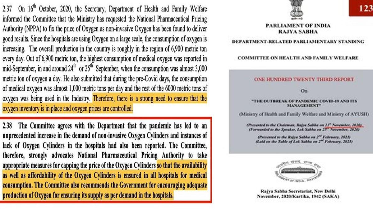 संसदीय समिति की रिपोर्ट पर अमल करती मोदी सरकार, तो देश में नहीं होता ऑक्सीजन के लिए हाहाकार