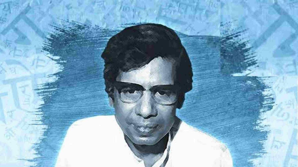 फणीश्वर नाथ रेणु  की पुण्यतिथि: आंचलिक भाषा को हिंदी में समाहित करने वाले अनूठे लेखक