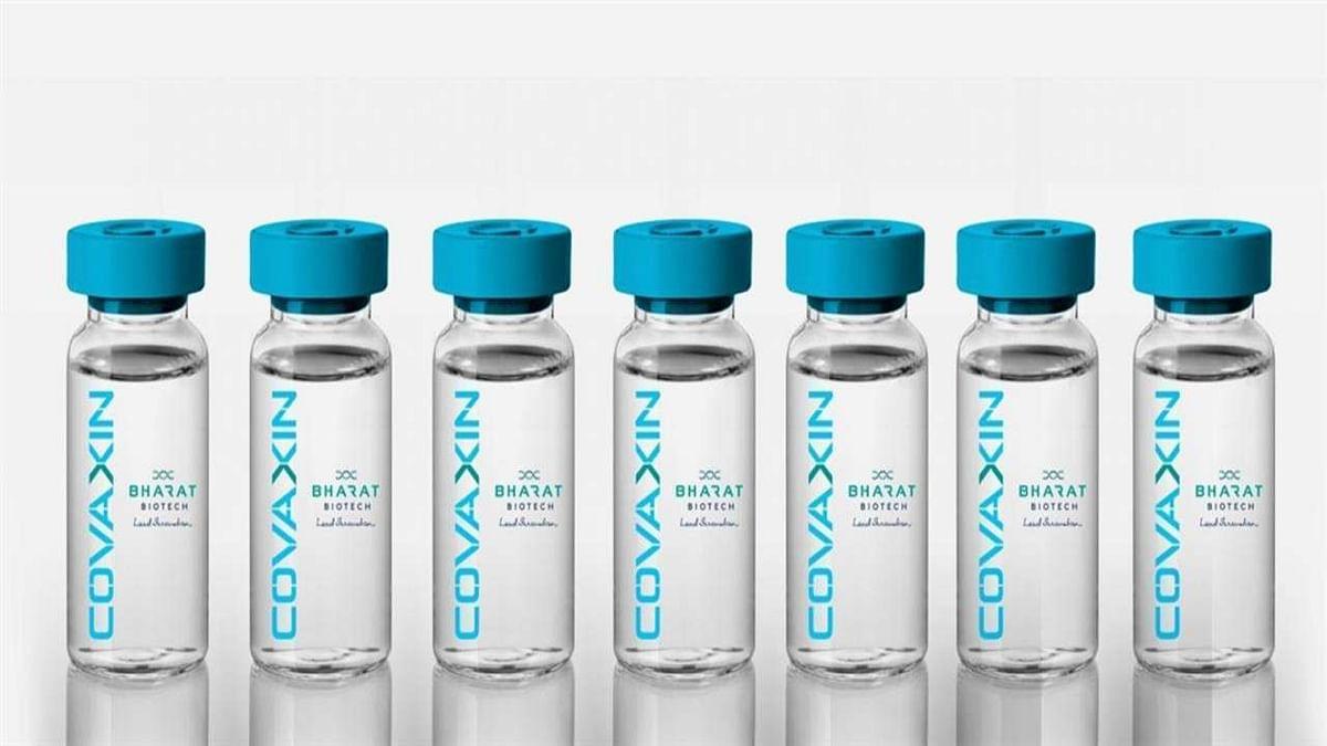 सीरम के बाद भारत बायोटेक ने भी घटाई वैक्सीन की कीमत, राज्यों को अब 600 के बजाए 400 रुपए में मिलेगी कोवैक्सिन