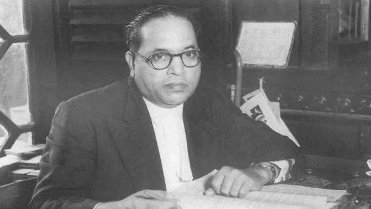 मृणाल पाण्डे का लेख: बाबा साहेब की महान विरासत और हमारा वर्तमान राज-समाज