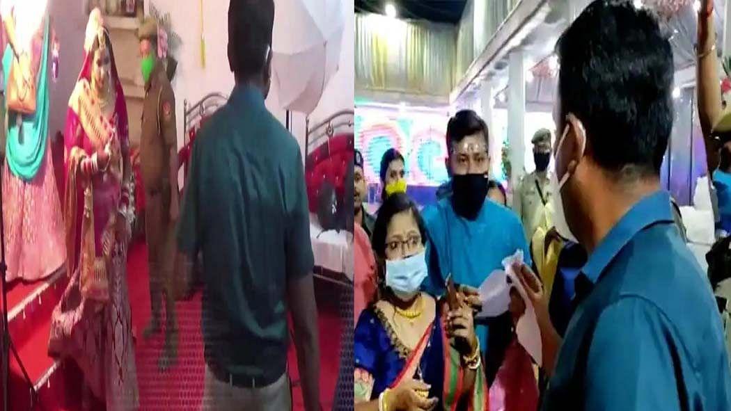 त्रिपुरा: मैरिज हॉल में मेहमानों से बदसलूकी करने वाले DM शैलेश यादव पर गिरी गाज, हुए सस्पेंड