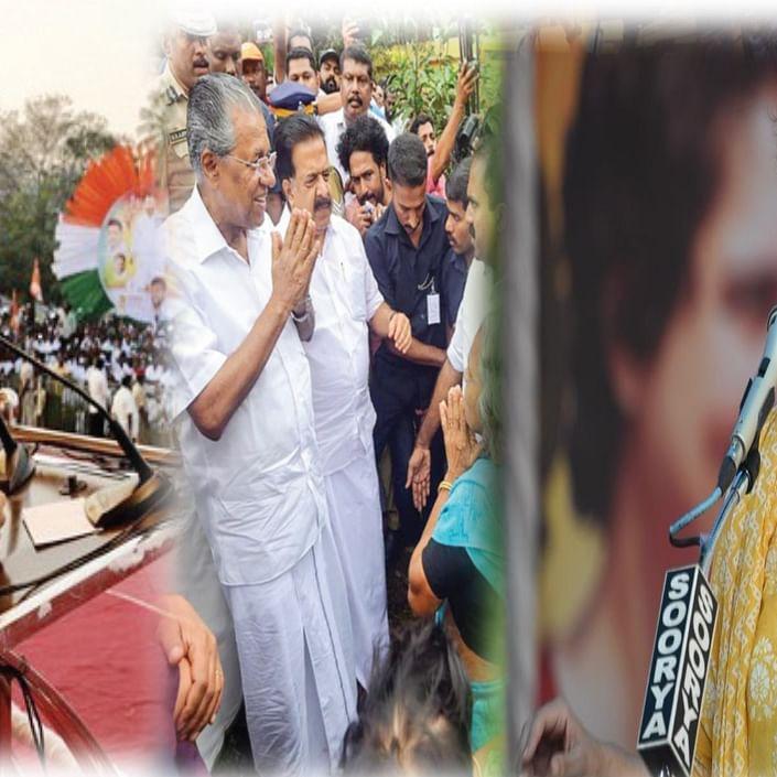 केरल में चुनाव प्रचार करते राहुल गांधी, प्रियंका गांधी और मुख्यमंत्री पी  विजयन