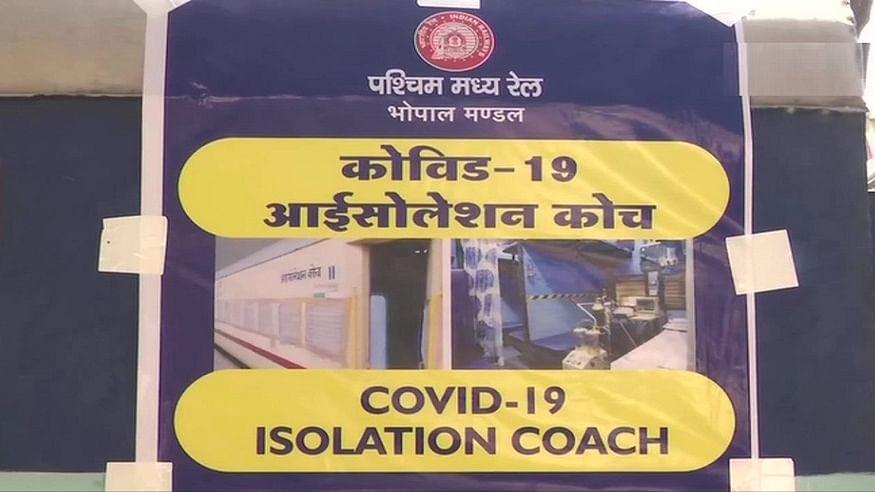 मध्य प्रदेश में कोरोना के बढ़ते कहर के बीच भोपाल रेलवे स्टेशन पर तैयार किए गए 20 आइसोलेशन कोच