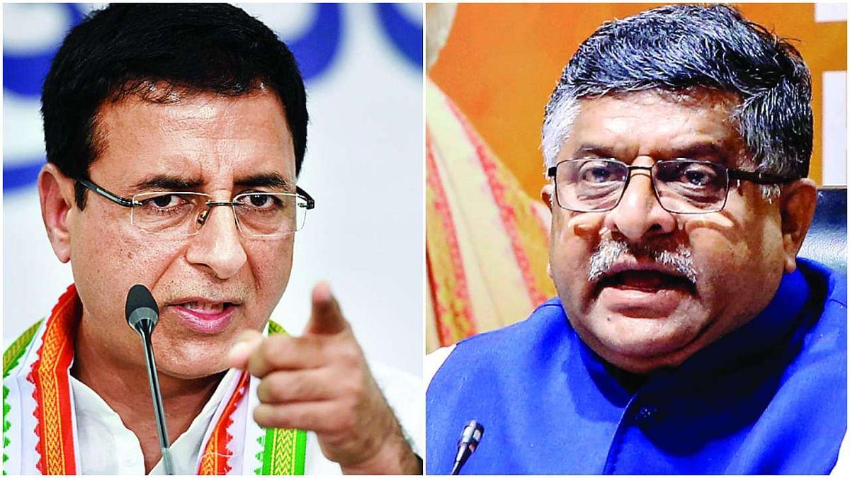 रविशंकर प्रसाद को कांग्रेस का करारा जवाब, सुरजेवाला ने कहा- गुस्सा करने के बजाए लोगों की सेवा का 'राजधर्म' निभाएं