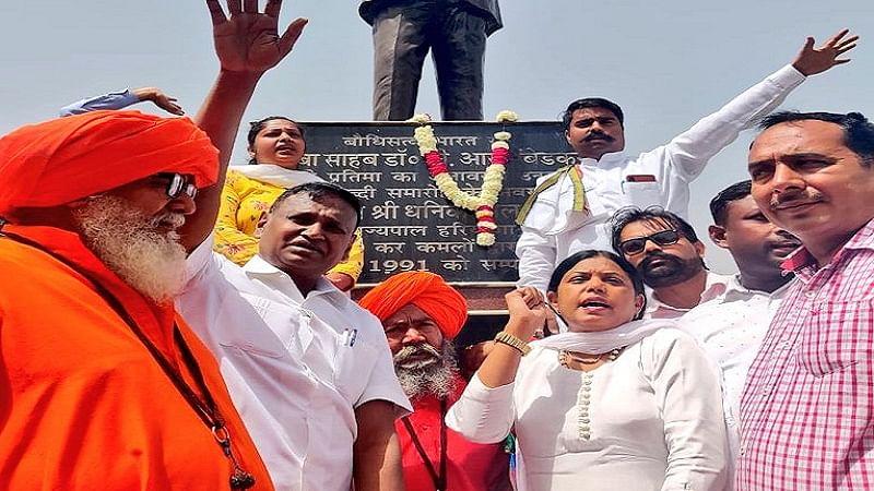 हरियाणा के एकमात्र दलित मठ पर कब्जे की कोशिश में बीजेपी सांसद, उदित राज ने खट्टर सरकार पर लगाया मदद का आरोप