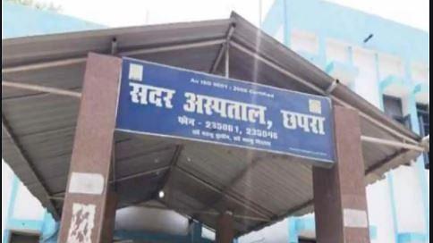 बिहारः छपरा रिमांड होम में कोरोना विस्फोट, 38 बच्चे कोरोना संक्रमित, अस्पताल में कराया गया भर्ती