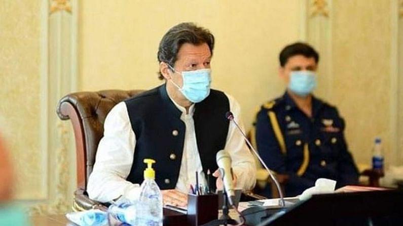 भारत से व्यापार पर पाकिस्तान ने लिया यू टर्न, कश्मीर का राग अलापते हुए कैबिनेट ने पलटा फैसला