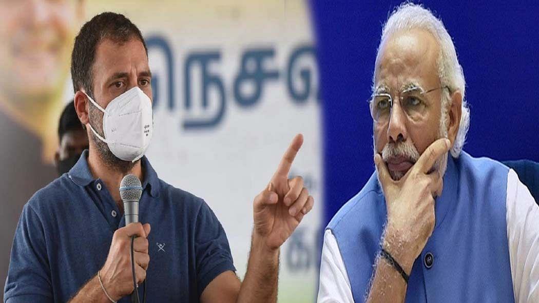 राहुल गांधी का मोदी सरकार पर हमला, कहा- ऑक्सीजन और ICU बेड की कमी की वजह से हो रही लोगों की मौत