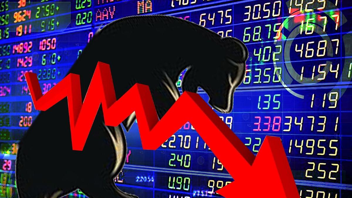 कोरोना के कहर से शेयर बाजार में हाहाकार, सेंसेक्स 1400 अंक टूटा, निफ्टी में भी भारी गिरावट, करोड़ों रुपए डूबे