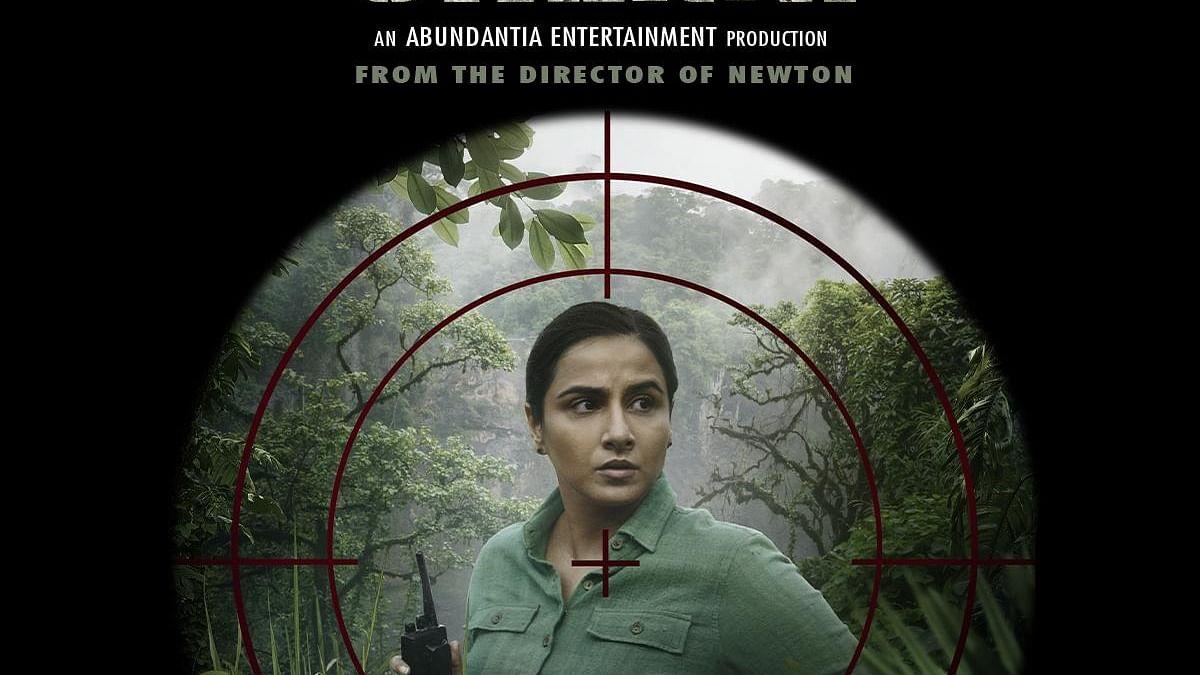 फोटो: फिल्म पोस्टर