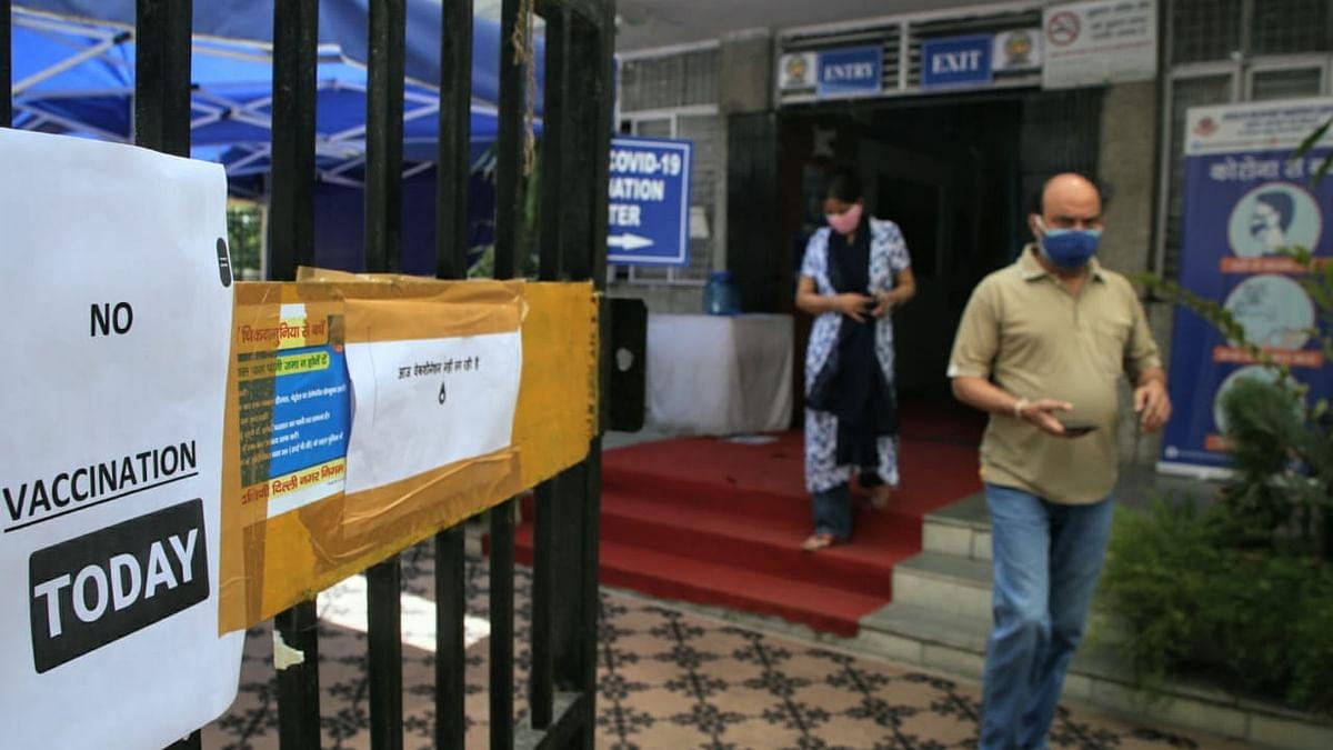 दिल्ली के लिए राहत की खबर, वैक्सीन देने को तैयार हुआ स्पुतनिक, मात्रा पर फैसला लेगी केजरीवाल सरकार