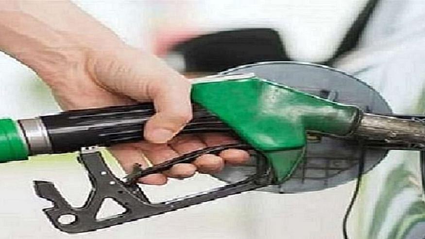 कोरोना के कहर के बीच जनता पर महंगाई की मार जारी, लगातार चौथे दिन बढ़े पेट्रोल-डीजल के दाम, रिकॉर्ड स्तर पर कीमतें