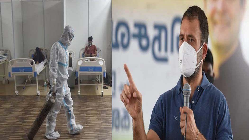 कर्नाटक के अस्पताल में ऑक्सीजन की कमी से 24 मरीजों की मौत पर राहुल गांधी बोले- मरे या मार दिए गए?