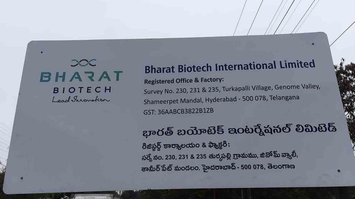 महाराष्ट्र के उपमुख्यमंत्री अजीत पवार का ऐलान, भारत बायोटेक पुणे में करेगी कोविड-19 के टीकों का निर्माण