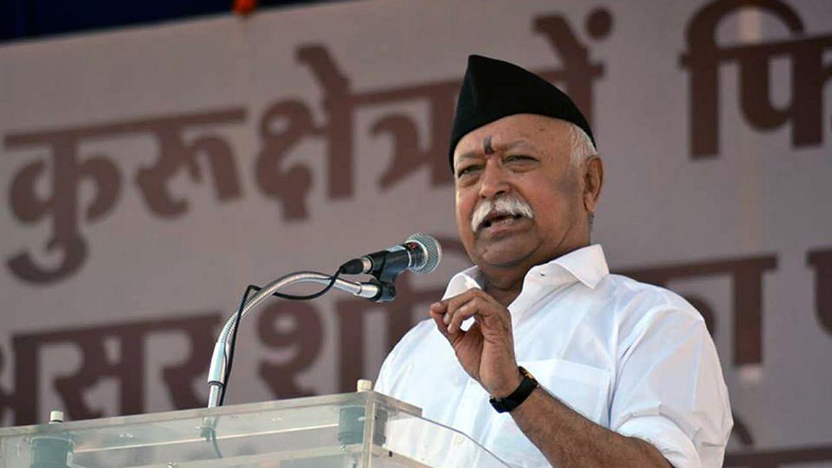 कोरोना से जो मर गए, वे मुक्त हो गए, RSS प्रमुख ने महामारी पर दिया 'पॉजिटिविटी' का मंत्र