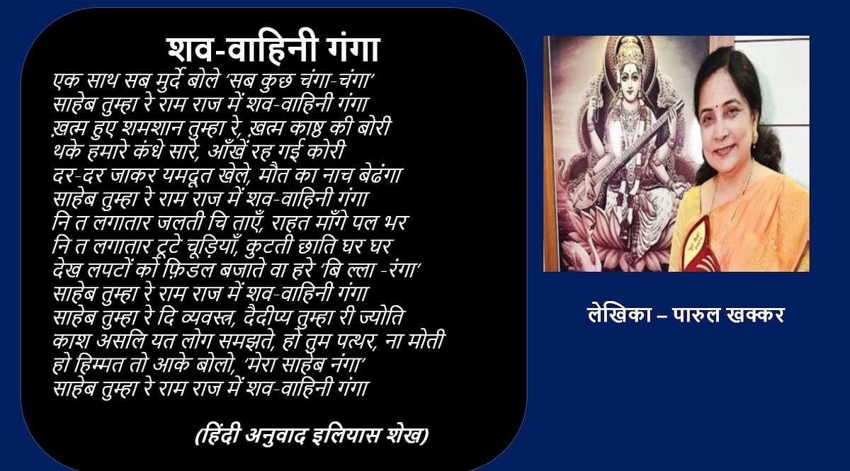 7 बरस-इंडिया बेबस: अब तो मोदी-शाह के घर गुजरात में ही लोग कह रहे, 'मेरा साहेब नंगा...'