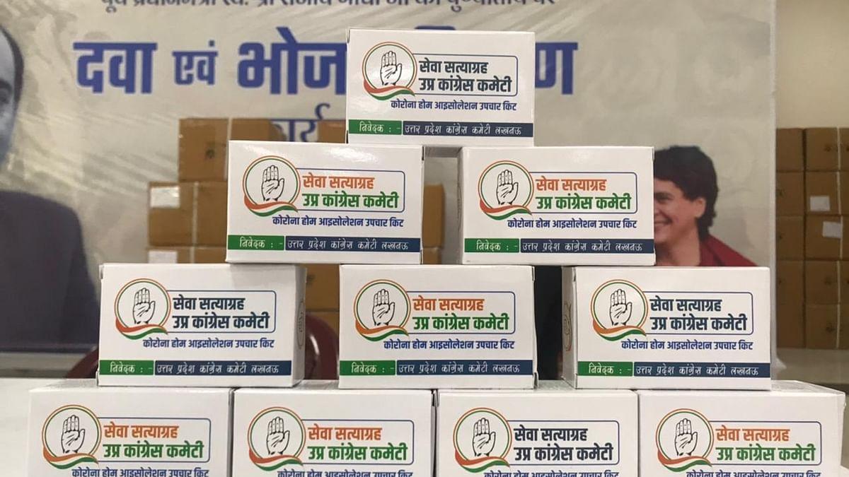 यूपी कांग्रेस का 'सेवा सत्याग्रह' शुरू, प्रियंका गांधी ने भेजे 10 लाख मेडिसन किट
