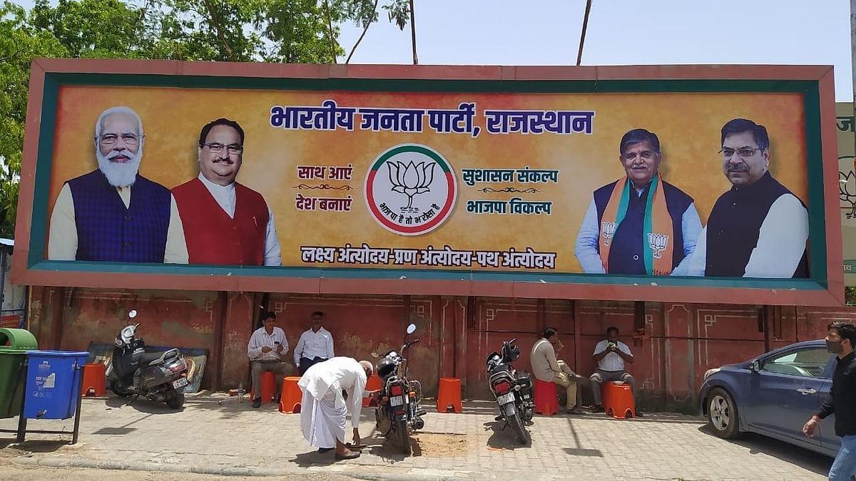 राजस्थान में बीजेपी के पोस्टरों से गायब हुईं वसुंधरा राजे, पार्टी की अंतर्कलह खुलकर आई बाहर