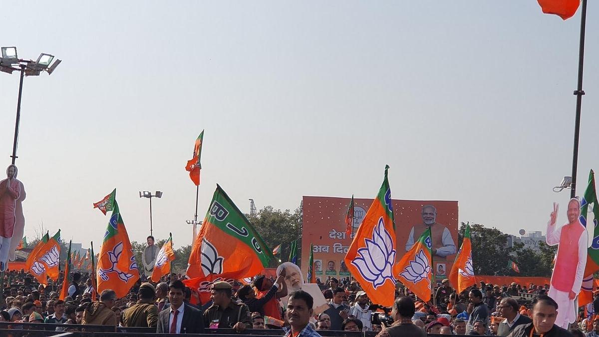 विधानसभा चुनावों से पहले बीजेपी की बढ़ी चिंता, यूपी, उत्तराखंड समेत इन राज्यों में आपस में ही लड़ रहे नेता!