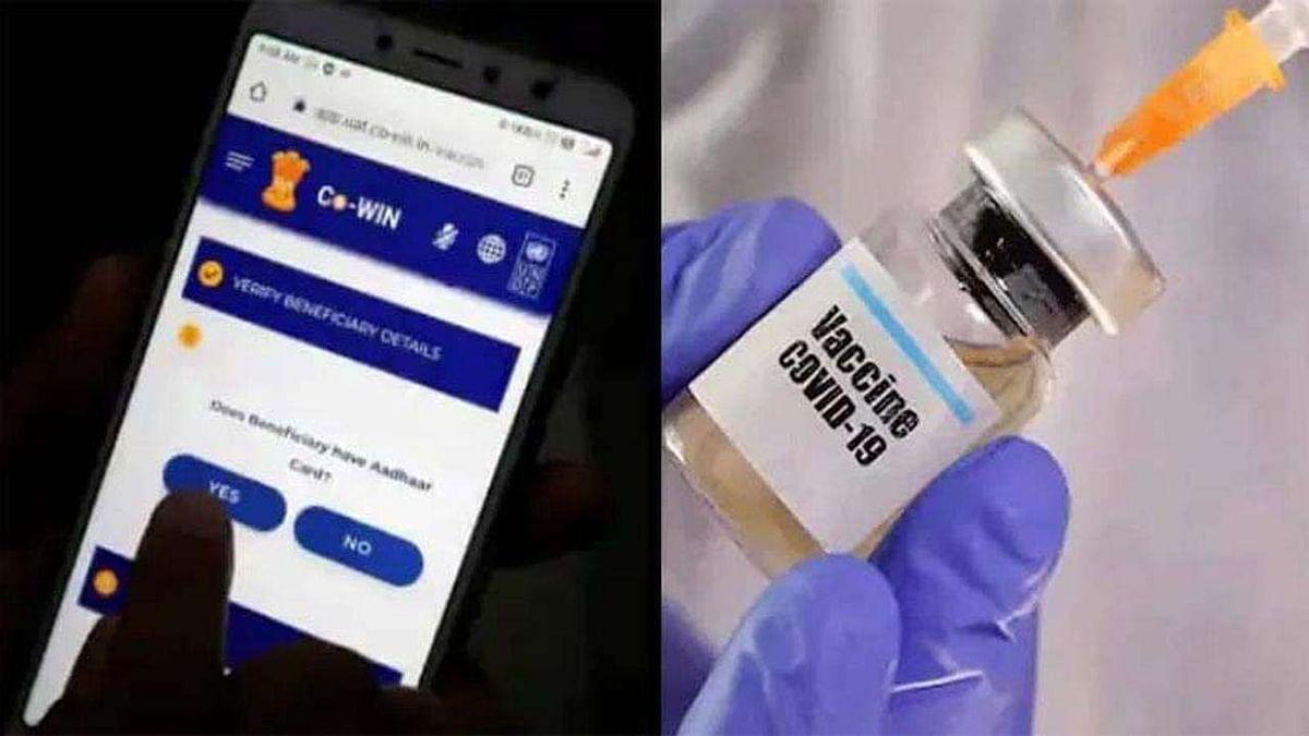 बिना सहमति के ही कोविन ऐप पर 'आधार' का इस्तेमाल कर मोदी सरकार बना रही है नागरिकों की डिजिटल हेल्थ आईडी