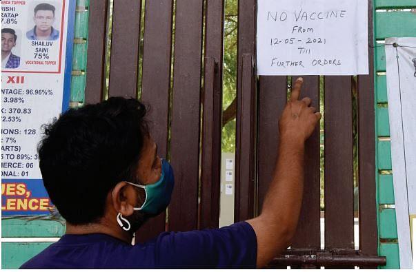 सरकारी कारगुजारी से भारत के वैक्सिनेशन अभियान पर संदेह के बादल, 'गायब' वैक्सीन बनी अबूझ पहेली