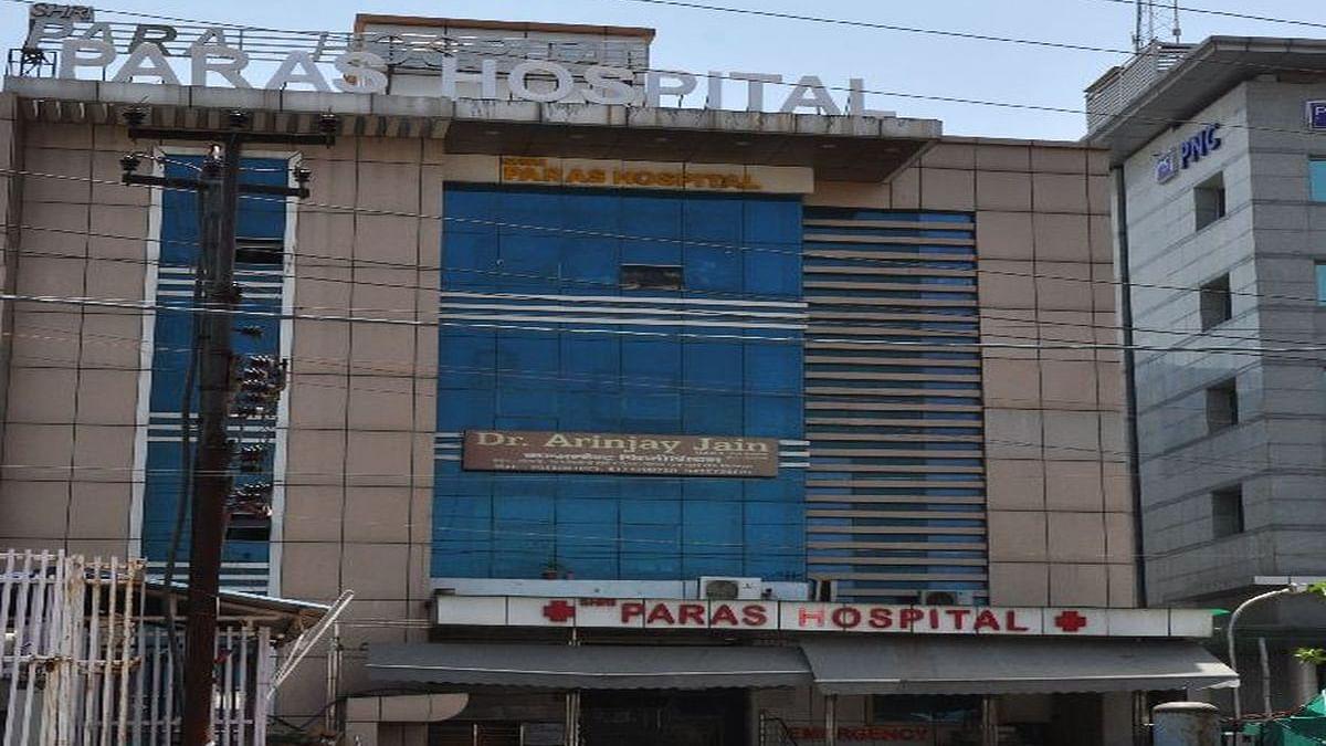 आगरा के पारस अस्पताल में 22 मरीजों के दम घुटने का सच, वायरल वीडियो में डॉक्टर ने बयां की खौफनाक दास्तान