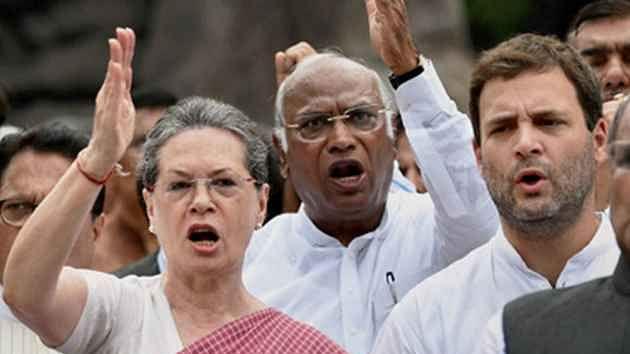 कांग्रेस ने तेल कीमतों, बेरोजगारी के खिलाफ 10 दिवसीय प्रदर्शन का ऐलान किया, शहरों से गांवों तक होगा आंदोलन