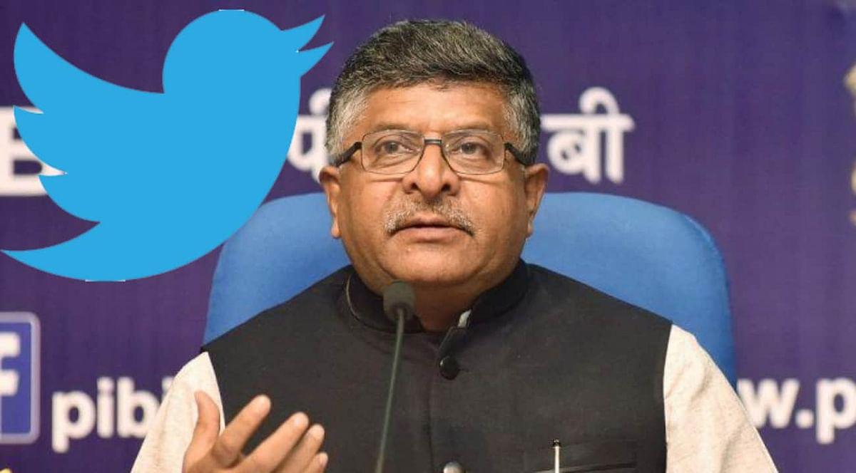 सरकार बनाम ट्विटर: पूंजी और सत्ता हमारी आजादी की चिंता में दुबले, लेकिन हमें तो दोनों ही चुप कराने पर आमादा हैं