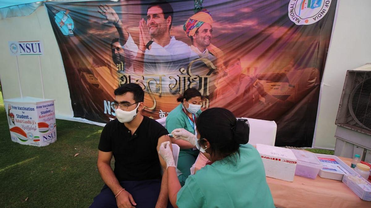 राहुल गांधी के जन्मदिन को सेवा दिवस के रूप में मना रही पार्टी, यूथ कांग्रेस ने किया वैक्सीन कैंप का आयोजन