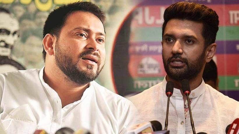 LJP में कलह के बाद तेजस्वी ने चिराग पर डोरे डाले, अगर दोनों युवा नेता आए साथ तो NDA के लिए खड़ी होगी मुश्किलें!