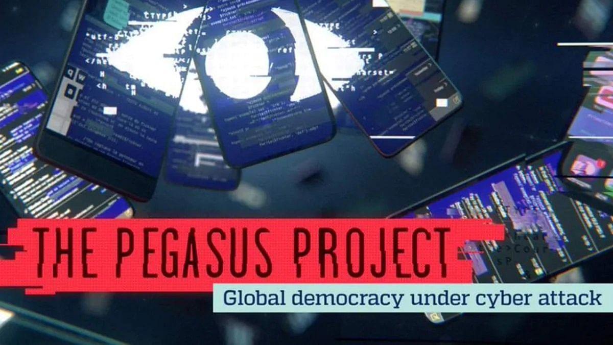 क्या जीत के लिए की गई जासूसी: पेगासस बनाने वाली एनएसओ की आनाकानी गहराता शक, जांच हो तो सामने आ जाएगा सच