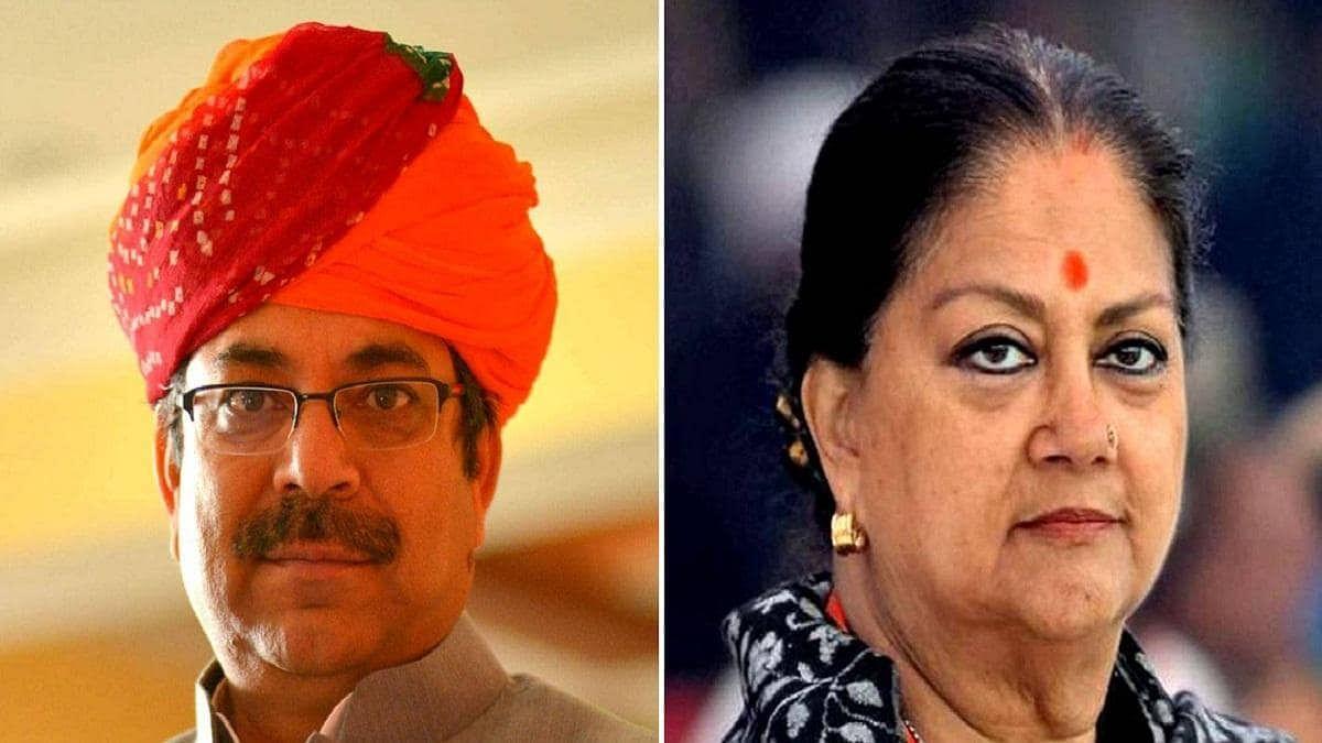 राजस्थान में पार्टी में जारी खींचतान से बीजेपी हलकान, बागी नेताओं पर कार्रवाई की तैयारी की चर्चा