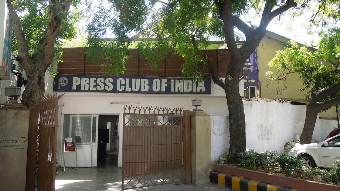 पत्रकारों की जासूसी के खिलाफ आए प्रेस संगठन, सरकार से दो टूक मांग- खुद को बेगुनाह साबित करें