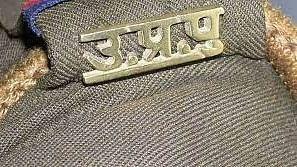 UP पुलिस का हाल: इंस्पेक्टर ने एएसपी को दी धमकी, 'अपशब्द कहे और जाति को लेकर मारे ताने', पूरी खबर पढ़ रह जाएंगे हैरान!