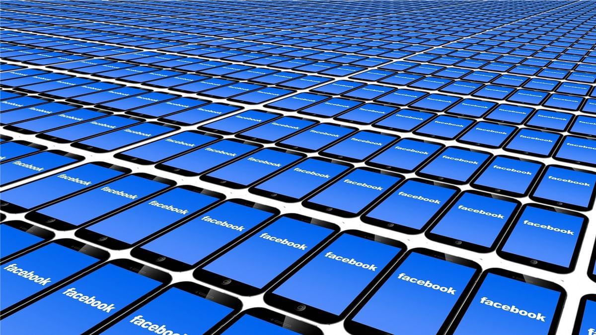 फेसबुक को तगड़ा झटका, शेयरों में गिरावट,  मार्क जुकरबर्ग बोले-  हमारे पास...