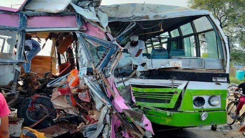 पंजाब में दर्दनाक सड़क हादसा! 2 बसों की टक्कर में 3 कांग्रेस कार्यकर्ताओं की मौत,सिद्धू की ताजपोशी में जा रहे थे सभी