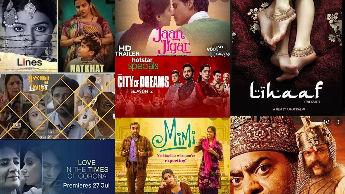 OTT पर हॉट: इस सप्ताह ये फिल्मों, शो और सीरीज होने वाले हैं रिलीज, जानें कहां और कैसे दिख सकते हैं इन्हें