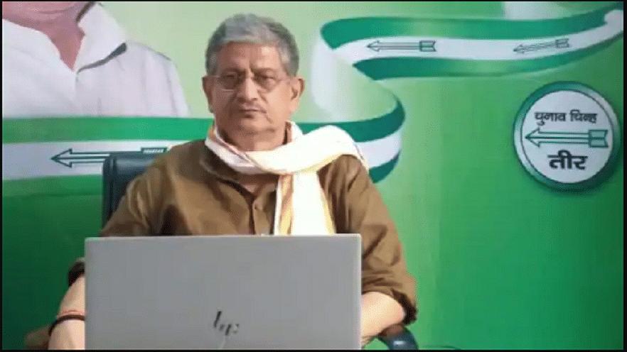 नीतीश के करीबी ललन सिंह बने JDU के नए राष्ट्रीय अध्यक्ष, आखिरकार आरसीपी सिंह को देना पड़ा इस्तीफा