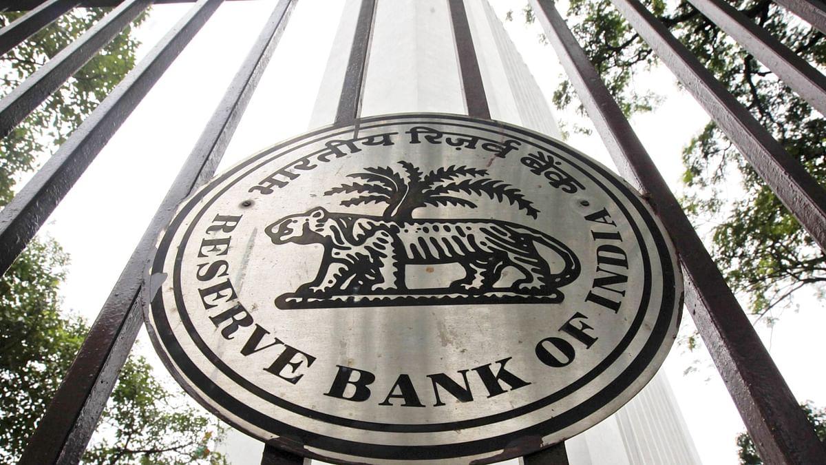 सावधान! देश में पुराने नोट बदलने या खरीदने के नाम पर हो रहा फर्जीवाड़ा, RBI ने जारी किया अलर्ट
