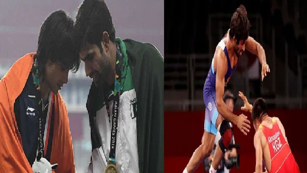 Tokyo Olympics: भारत-पाक के बीच गोल्ड के लिए होगी टक्कर, पहलवान बजरंग भी ब्रॉन्ज के लिए लगाएंगे 'दांव'