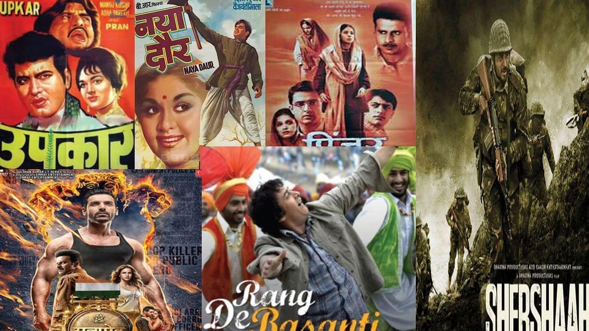 आखिर क्यों बदल गया है देशभक्ति की फिल्मों का चेहरा और आयाम! क्या कहते हैं देश के जाने-माने फिल्मकार
