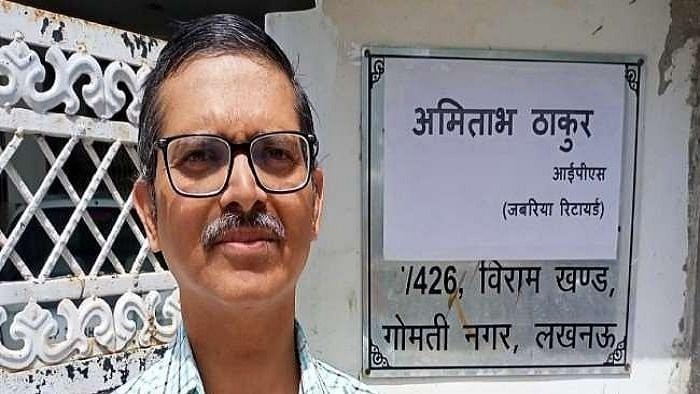 यूपी के पूर्व आईपीएस अमिताभ ठाकुर बनाएंगे नई राजनीतिक पार्टी, योगी के खिलाफ गोरखपुर से लड़ेंगे चुनाव