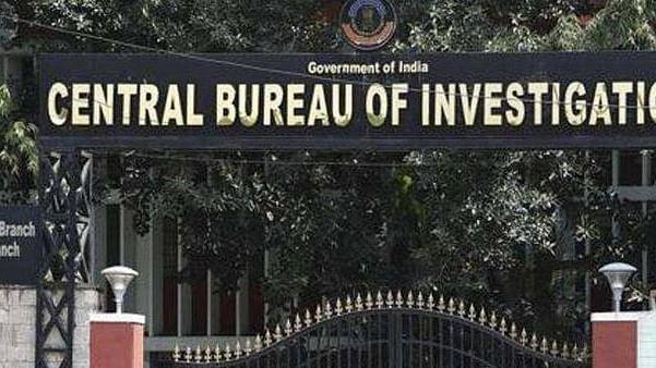 बिहार : सृजन घोटाले में सीबीआई ने दर्ज किया नया केस, 3 बैंक मैनेजर समेत कई कर्मचारियों पर FIR