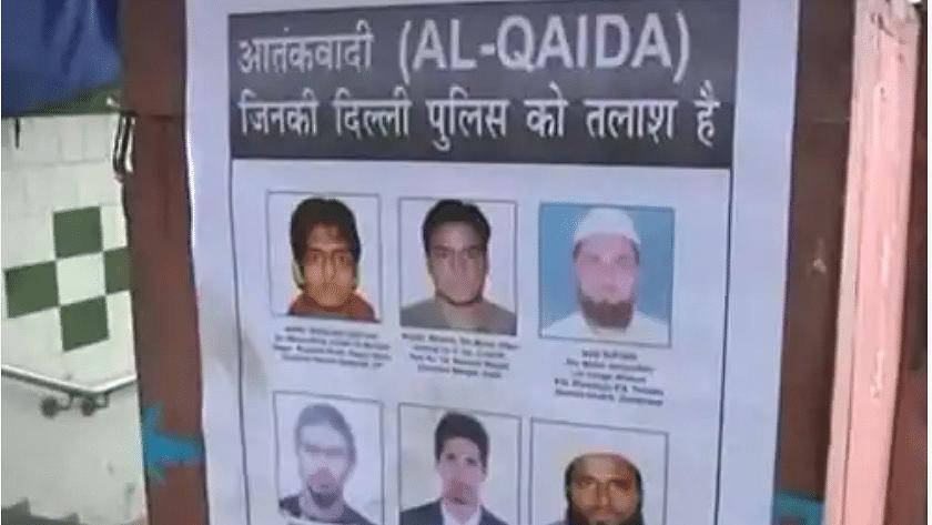 आपकी सुरक्षा का सवाल: इन तस्वीरों को गौर से देखें, 6 मोस्टवांटेड आतंकवादियों के हैं पोस्टर