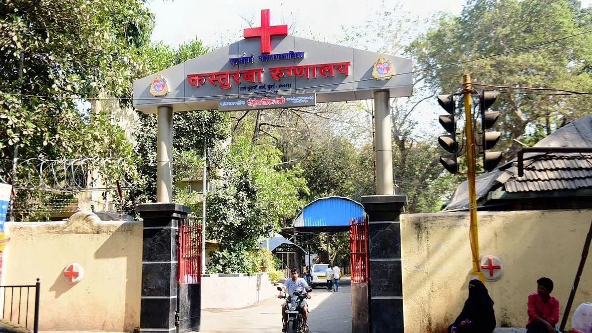 मुंबई के कस्तूरबा अस्पताल में गैस लीक होने से मचा हड़कंप! 58 मरीजों को सुरक्षित जगह पर पहुंचाया