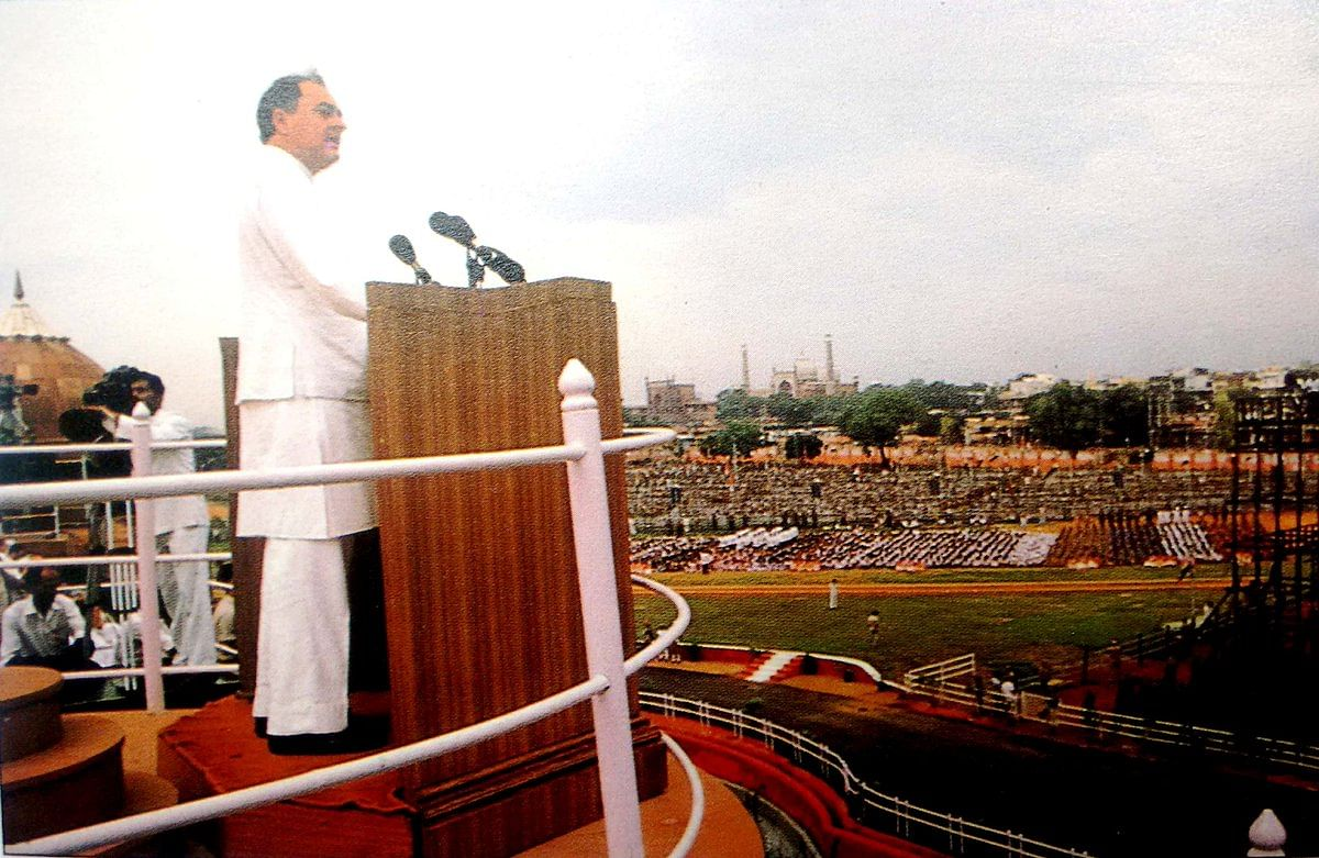 राजीव गांधी के विचार जिन्हें अगर समझे आज की सत्ता तो शायद कुछ सीख पाए...