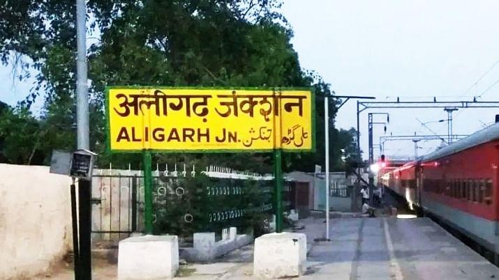 यूपीः फिरोजाबाद के बाद अलीगढ़ और मैनपुरी का नाम बदलने की मांग, चुनाव से पहले गरमाई नाम पर राजनीति