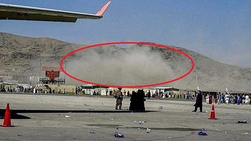 दुनिया की 5 बड़ी खबरें: US ने मानी अपनी गलती, कहा- काबुल हमले में निर्दोष मारे गए और अफगानिस्तान में सीरियल बम ब्लास्ट
