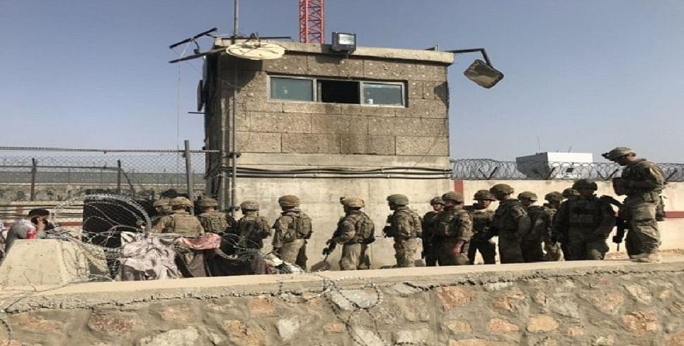 काबुल एयरपोर्ट धमाका: इस्लामिक स्टेट खुरासान ने ली हमले की जिम्मेदारी, 12 अमेरिकी सैन्यकर्मियों समेत 60 की मौत