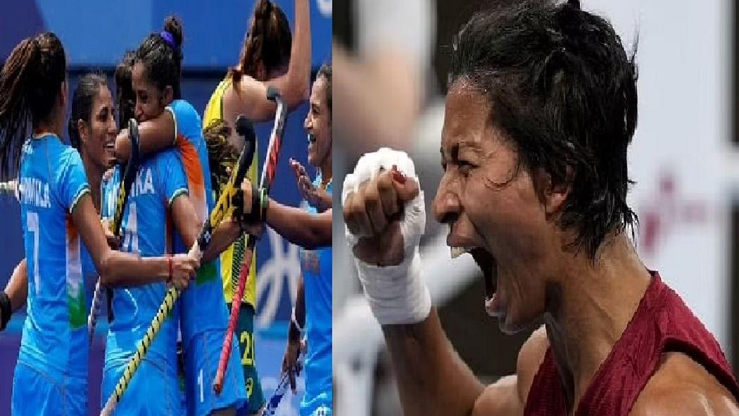 Tokyo में भारत की बेटियां फिर करेंगी कमाल! आज रिंग में मुक्के बरसाती दिखेंगी लवलीना, हॉकी में महिला टीम भी मचाएगी धमाल?